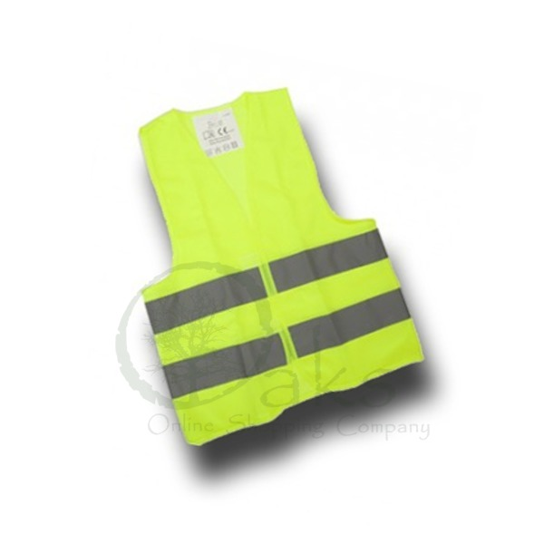 Hi-Vis Children's Vest