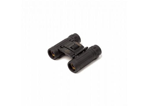 Pocket Binoculars 8x21