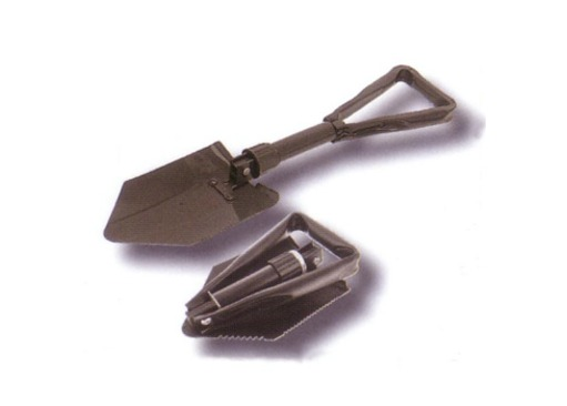 Folding Metal Shovel
